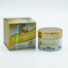 Picture of Turmeric Skin Glowing Cream
