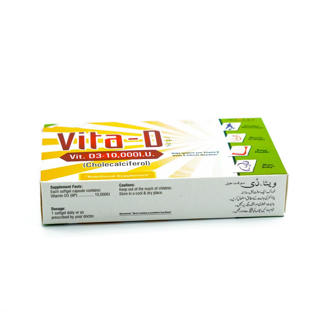 Picture of Vitamin D-3 (Vita -D) 10000.IU (20 soft gel)